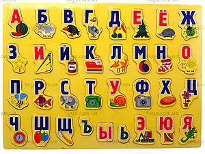 Деревянный вкладыш «Алфавит», BT-WT-0025, купить