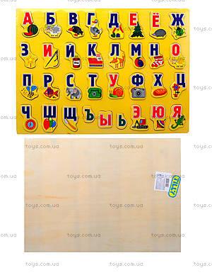 Деревянный вкладыш «Алфавит», BT-WT-0025