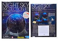 Детская лаборатория «Лампа-проектор созвездий», 13233, купить