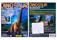 Детский набор «Скелет Брахиозавр. Раскопки», 03237