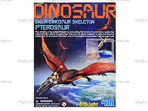Детский набор «Скелет Птерозавр. Раскопки», 13238, цена