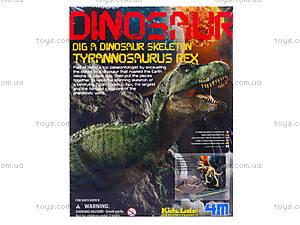 Детский набор «Скелет Тринозавр Рекс», 03221, цена