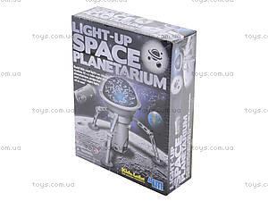 Детская лаборатория для творчества «Планетариум», 03359, купить