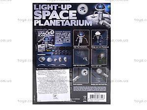 Детская лаборатория для творчества «Планетариум», 03359, фото