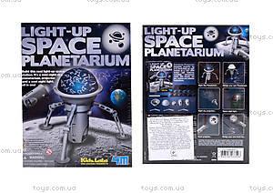 Детская лаборатория для творчества «Планетариум», 03359