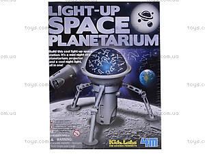 Детская лаборатория для творчества «Планетариум», 03359, отзывы