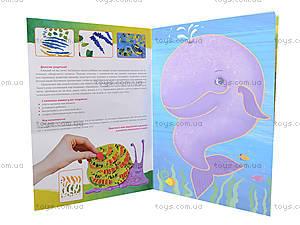 Детская аппликация без ножниц «Животные», Л226007Р, toys.com.ua