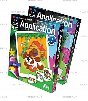 Детская аппликация «Тузик», 257009