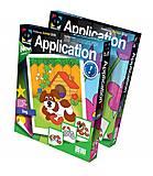 Детская аппликация «Тузик», 257009, купить