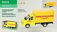 Детская автомодель Газель «Express», 9123-B, отзывы