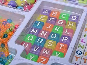 Детская бижутерия из бисера, 11042, магазин игрушек