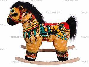 Детская деревянная качалка «Лошадь Барон» желтая, 40058-2, фото