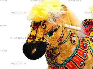 Детская деревянная качалка «Лошадь Буцефал» желтая, 40055-2, купить
