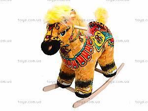 Детская деревянная качалка «Лошадь Буцефал» желтая, 40055-2