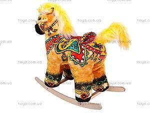 Детская деревянная качалка «Лошадь Буцефал» желтая, 40055-2, отзывы