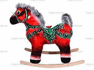 Детская деревянная качалка «Лошадь Буцефал» красная, 40055-1, купить