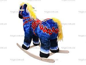 Детская деревянная качалка «Лошадь Ветерок», 40056-5, купить