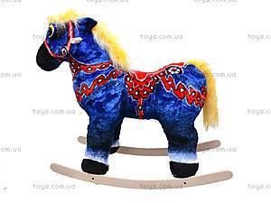Детская деревянная качалка «Лошадь Ветерок», 40056-5, фото