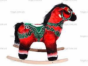 Детская деревянная качалка «Лошадь Ветерок» красная, 40056-1, отзывы