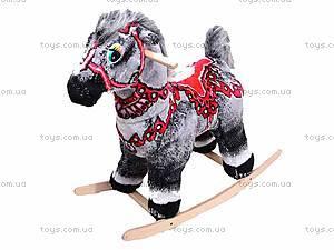 Детская деревянная качалка «Лошадь Ветерок» серая, 40056-3