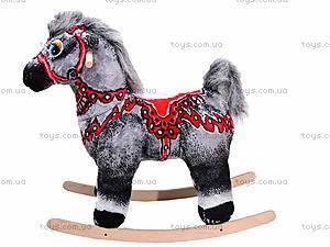 Детская деревянная качалка «Лошадь Ветерок» серая, 40056-3, отзывы