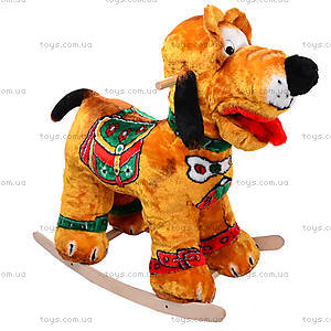 Детская деревянная качалка «Собака Плуто» коричневая, 40035-2