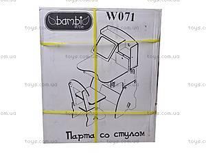 Детская деревянная парта со стулом, W071, отзывы