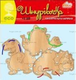Детская Деревянная шнуровка «Динозавры», 76966