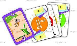 Детская экономическая игра «Каникулы», DJ05154, купить