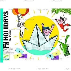 Детская экономическая игра «Каникулы», DJ05154