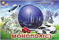 Детская экономическая игра «Монополист», МГ 007-1