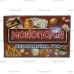 Детская экономическая игра «Монополия», МГ 007