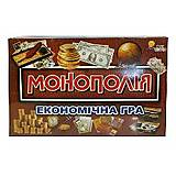 Детская экономическая игра «Монополия», МГ 007, фото