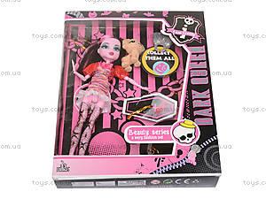 Детская фешн-кукла Monster High, HP1031790, цена