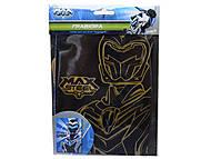 Детская гравюра Max Steel, MX14-159K