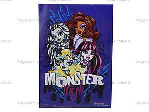 Детская гравюра Monster High, MH14-159K, купить
