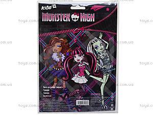 Детская гравюра Monster High, MH14-159K, фото