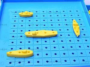 Детская игра «Морской бой», 01121, фото
