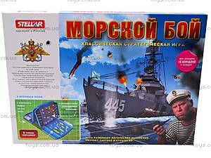 Детская игра «Морской бой», 01121, отзывы