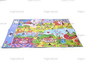 Детская игра настольная 4в1, 459, игрушки