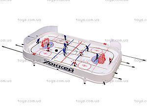 Детская игра «Настольный хоккей», 4444