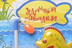 Детская игра рыбалка со светом, SFY-6602, отзывы