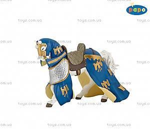 Детская игровая фигурка «Конь» с синей попоной, 39391