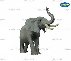 Детская игровая фигурка «Слон» трубящий, 50041