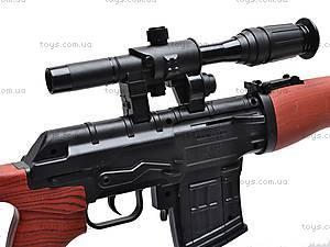Детская игровая винтовка, WEX-C5, отзывы