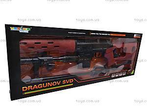 Детская игровая винтовка, WEX-C5, детские игрушки