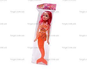 Детская игрушечная кукла-русалка, GD-118C, отзывы