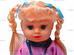 Детская игрушечная кукла в рюкзаке, AV5058, фото