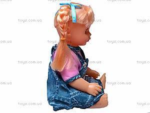 Детская игрушечная кукла в рюкзаке, AV5058, отзывы