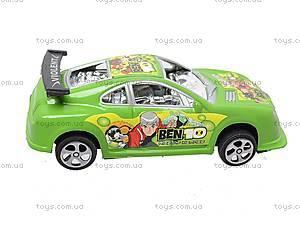 Детская игрушечная машина Ben 10, 811, цена